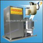 Electric stainless steel fresh milk pasteurizer machine-