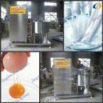 13 Hot Sale Small Milk/Egg Liquid Pasteurization Machine-