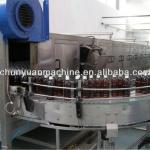 pasteurizing tunnel-