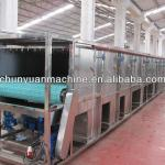 pasteurizer machine-