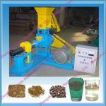 Fish Food Machine/ Fish Feed Machine/ Fish Food Pellet Machine-