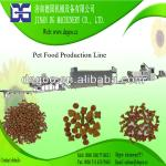 High quality Pet food pellet manufacturing plant-