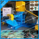 FR70B large working capacity floating fish food machine-