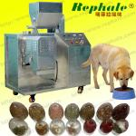 With CE Stainless Steel Dog Feed Pellet Machine-