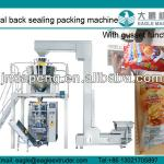 vertical granular pouch packing machine-