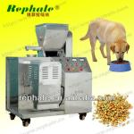 Advanced techonology dog food pellet extrusion mahine with CE certificate-