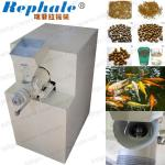 competitive price fish pellet extruder machine by model XYSJ-58-