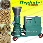 hot selling low cost with best quality flat die pellet millinging machine-
