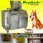 200kg per hour pet dog food making machine by model JNK200-