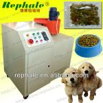 low price dry dog food machine by model JNK160-