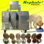 large output dog food pellet machine by model JNK200-