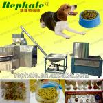 large capacity pet dog food machine by model JNK500-