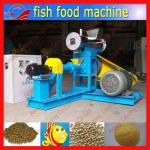 hot selling floating fish feed machine/0086-15838028622-