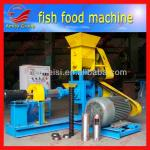 2t/h floating and sinking fish feed processing line/pet fish feed machine-