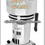 lab used high speed stainless steel indian spice grinder-