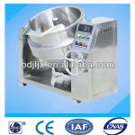 Industrial stainless steel spices mixing machine-