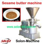 peanut jam making machine/colloid grinder/sasame butter grinder/chili sauce making machine