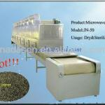 Spice and condiment microwave drying and sterilizer machine-