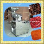 Spice grinding machines 0086 13613847731