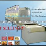 Spices/ chilli slices dryer---microwave dryer
