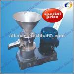 Guangzhou Trade fair automatic peanut sauce machine