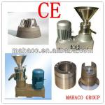 2013 MHC brand stainless steel peanut butter making equipments with CE certificate