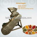 High Quality spice making machine OEM-