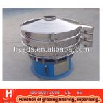 high precision sugar particle vibrating separator with SUS304 material-