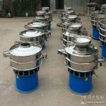 Sieving sifter-