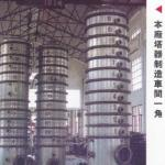 small--sized sugar production equipments 21-