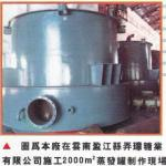 small--sized sugar production equipments 23-