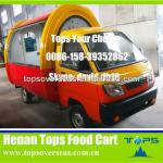 Tops Electric Mobile Food Cart / Street Catering Cart-