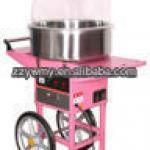 Candy Floss Machine With Cart and Cover-