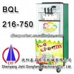 ice cream machine BQL216-BQL750 Manufacturer-