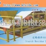 Starch Residue Extruder-