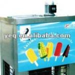 Ice lolly Making machine(CE Approvel)-
