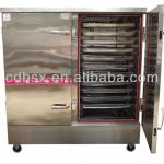 24-plate Steamed rice ark for sale-