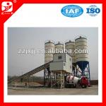 2013 new economic type concrete batching plant price-
