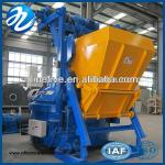 JN Series Cement Mixer Machine with Discount Price