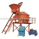 Vertical Pan Mixer