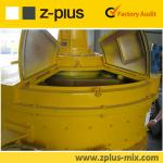 Small JN330 pan concrete mixer pricing-