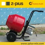 Hot selling mini JH35C portable concrete mixer in China-