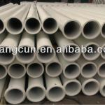 Boom pump truck pipeline of SHANGHAI BAO STEEL , ,35000CBM ST52 5 inches Pumped Concrete pipe for Swching boom pump-