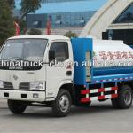 Famous brand dongfeng 3-5m3 asphalt distribution truck for sales-