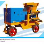 pz-9 concrete spray machine is saling