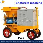 Most professional explosion-proof concrete shotcrete machine--dry type