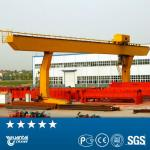 Double Hooks 50/20T Single Girder Gantry Crane-