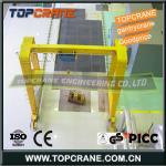 5ton Small Gantry crane with electric wire rope hoist-