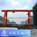 Rail mounted single girder gantry crane 40 ton-