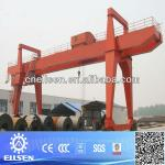 200 ton double girder gantry crane with hook-